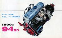 直4OHV1862ccのGB4型エンジン。圧縮比8.5、2バレルキャブレターを装着して、当時国産最強の最高出力94ps/4800rpm、最大トルク15.6kgm/3600rpmを発生した。