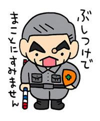 【Movie】三本和彦ニッポンの自動車を叱る(前編)の画像