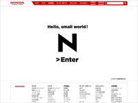 ホンダ、新型軽「N BOX」の専用サイトを公開の画像