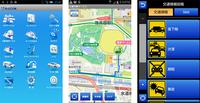 「通れた道マップ」をはじめとした災害対策サービスのほか、プローブ交通情報の表示、施設検索などは無料で利用可能。ナビゲーションや音声サービス、交通情報SNSなどは有償となる。