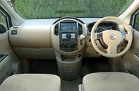 写真は、「20S」のモケットシートのサンドベージュ内装。「PLAYFUL」は、ジャージ/カブロンコンビシートで、内装色は、ブラックとなる。