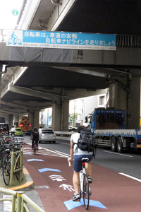 """第14回:自転車――改正道交法が語る""""意味""""(その3)自転車ナビラインを見に行くの画像"""