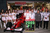 【FN 2005】第8戦もてぎ、本山哲、会心の走りで優勝、タイトル奪回を果たす!の画像
