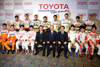 F1もSUPER GTも"今年こそ" 〜「2008年 トヨタ・モータースポーツ活動計画発表会」からの画像