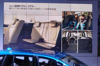 3列目シートの定員は2人。写真は、発表会におけるスライド画像。