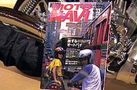 【Movie】ハーレーダビッドソンの2003年モデル発表(その3)