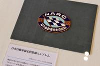 戦前の自動車レースの参加者が所属していた「日本自動車競争倶楽部」のエンブレム。多くのメンバーが車両に取り付けて出走していたという。