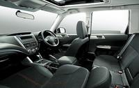 「スバル・フォレスター」にアクティブな装備の特別仕様車