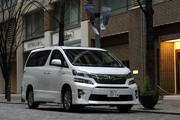 """トヨタ・ヴェルファイアハイブリッドZR """"Gエディション""""7人乗り(4WD/CVT)【試乗記】"""