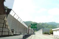 写真は圏央道八王子西IC出口を過ぎたあたり。この先に八王子城跡トンネルがあり、八王子JCT、高尾山トンネルとつづく。