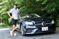 谷口信輝の新車試乗――メルセデス・ベンツE400 4MATICクーペ スポーツ(前編)の画像