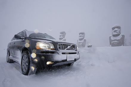 ボルボXC90 V8 TE(4WD/6AT)【試乗記】